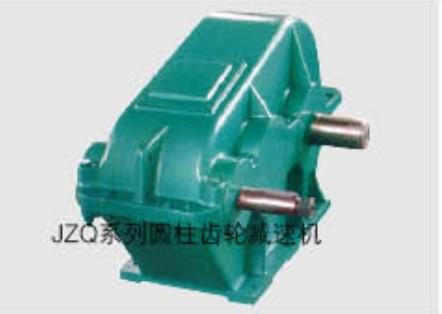 JZQ(ZQ.ZQH)型圆柱齿轮减速机