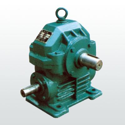 WXJ、WSJ型蜗轮蜗杆减速机